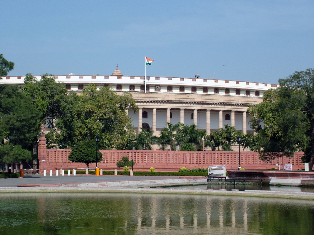 Indian Parliament House New Delhi India